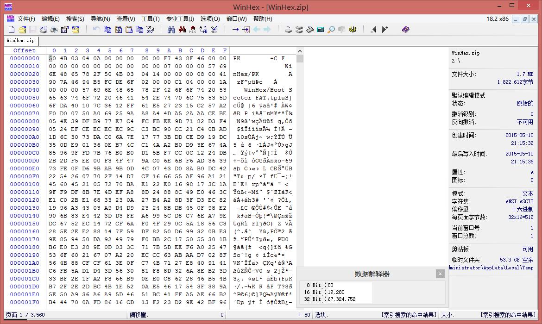 WinHex v19.1 SR1 单文件绿色版